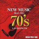 ドリームプライス 1500::愛と青春のニューミュージック・ベスト 70's