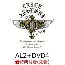 【先着特典】40 -forty- (2CD+4DVD+スマプラ) (A5オリジナルクリアファイル)