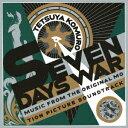 SEVEN DAYS WAR [ 小室哲哉 ]