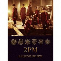 LEGEND OF 2PM(初回生産限定盤B 2CD)