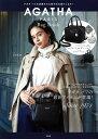 AGATHA PARIS Bag Book