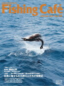 Fishing Café VOL.63