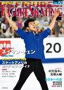 ワールド・フィギュアスケート(90) [ ワールド・フィギュアスケート ]