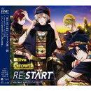 ALIVE Growth 「RE:START」 シリーズ3