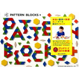 PATTERN BLOCKS+