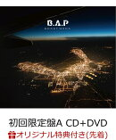 【楽天ブックス限定先着特典】HONEYMOON (初回限定盤A CD+DVD) (生写真付き)