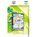 白猫プロジェクト トレーディングカードゲーム ストラクチャーデッキ 真夏のMEMORY(1個50枚)