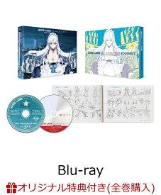 【楽天ブックス限定全巻購入特典対象】アズールレーン Vol.2(初回生産限定版)【Blu-ray】 [ 石川由依 ]