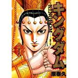 キングダム(38) (ヤングジャンプコミックス)