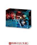 【先着特典】ボイス2 110緊急指令室 DVD-BOX(オリジナルクリアファイル(A5サイズ))