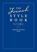THE FRENCH STYLE BOOK カジュアルで女性らしいパリジェンヌな着こなし