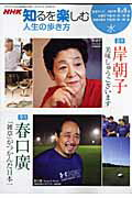 人生の歩き方(2007年8-9月)