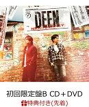 【先着特典】NEWJOURNEY (初回限定盤B CD+DVD) (フォトカード(絵柄E)+スペシャルイベント応募ハガキセット付き)