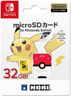 ポケットモンスター microSDカード32GB 【ピカチュウ】