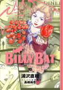 BILLY BAT(10)
