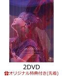 """【楽天ブックス限定先着特典】大原櫻子 CONCERT TOUR 2021""""Which?""""(2DVD)(オリジナルアーティストカード(両面・A5…"""