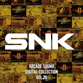 SNK ARCADE SOUND DIGITAL COLLECTION Vol.20 [ SNK ]