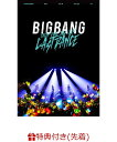 【先着特典】BIGBANG JAPAN DOME TOUR 2017 -LAST DANCE-(DVD2枚組 スマプラ対応)(クリアポスター付き) [ BIGB...