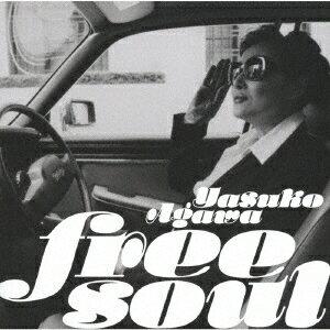 Free Soul Yasuko Agawa [ Yasuko Agawa ]