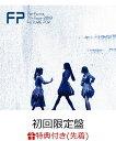 【先着特典】Perfume 7th Tour 2018「FUTURE POP」(初回限定盤)(オリジナルクリアファイル付き) [ Perfume ]