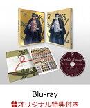 【楽天ブックス限定条件あり特典+先着特典+他】ゴールデンカムイ 第七巻(初回限定版)【Blu-ray】(7〜9連動購入特典:…