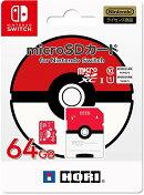 ポケットモンスター microSDカード64GB 【モンスターボール】