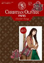 CHRISTIAN OLIVIER PARIS Chocolat×Rouge