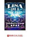 【先着特典】LiVE is Smile Always 〜364+JOKER〜 at YOKOHAMA ARENA(初回仕様限定盤)(オリジナルA5クリアファイル…