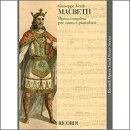 【輸入楽譜】ヴェルディ, Giuseppe: オペラ「マクベス」(伊語)(紙装)
