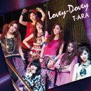 Lovey-Dovey [Japanese ver.]