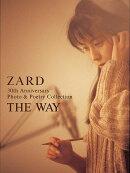 【書籍】ZARD 30th Anniversary Photo & Poetry Collection 〜THE WAY〜