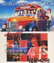 吉田拓郎・かぐや姫 コンサート イン つま恋 1975+'79 篠島アイランドコンサート【Blu-ray】 [ 吉田拓郎・かぐや姫 ]
