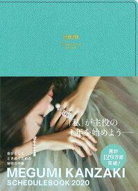 MEGUMI KANZAKI SCHEDULE BOOK(ピーコック)(2020) 「私」が主役の1年を始めよう [ 神崎恵 ]