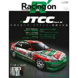 Racing on(506) 特集:JTCC Part3 (ニューズムック)