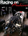 Racing on Archives(vol.11)