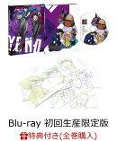 【全巻購入特典対象】血界戦線 & BEYOND Vol.2(初回生産限定版)【Blu-ray】