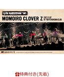 【先着特典】MTV Unplugged:Momoiro Clover Z LIVE DVD(楽天ブックス限定 MTV×MCZ ラバーキーホルダー & B3ポスタ…