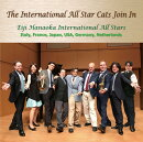 名歌でスイング! ! 〜The International All Star Cats Join In〜