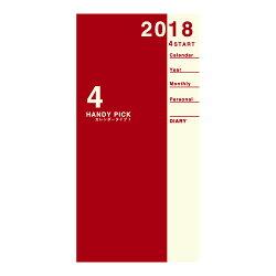 2018-2019 HPダイアリー ラージ 1Mブロック