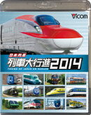 列車大行進BDシリーズ::日本列島列車大行進2014【Blu-ray】