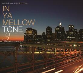 IN YA MELLOW TONE 3 GOON TRAX 10th Anniversary Edition [ (V.A.) ]
