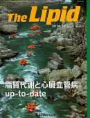 The Lipid(2018.10(Vol.29)