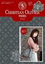 CHRISTIAN OLIVIER PARIS Gray