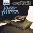 【輸入盤】Jazz Piano Ultimate Collection