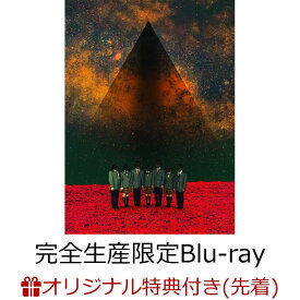 【楽天ブックス限定先着特典】The world of mercy (完全生産限定盤 CD+Blu-ray) (缶ミラー付き) [ DIR EN GREY ]