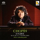 ショパン:エチュード全集 ・作品10 ・作品25 ・3つの新練習曲