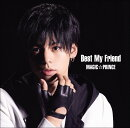 "Best My Friend (""大城光""盤)"