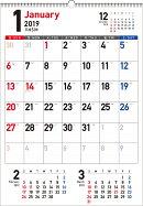 2019年 書き込み式シンプルカレンダー A2タテ