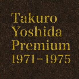 Takuro Yoshida Premium 1971-1975 [ よしだたくろう ]