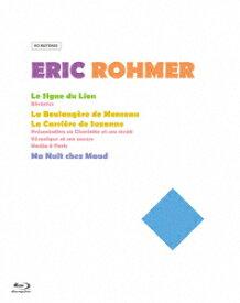 エリック・ロメール Blu-ray BOX 1【Blu-ray】 [ ジェス・ハーン ]
